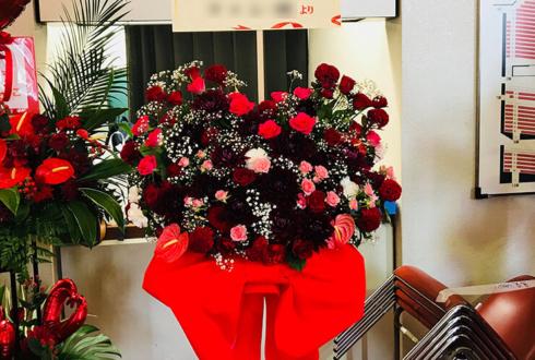浅草公会堂 パク ジュニョン様のライブ公演祝いスタンド花