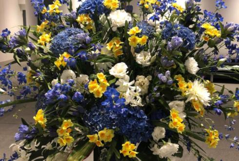 武蔵野の森総合スポーツプラザ 田丸篤志様のA3!SECOND Blooming Festival出演祝いスタンド花