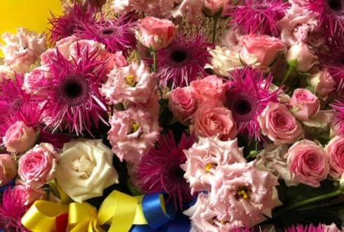 サンリオピューロランド 二丁目の魁カミングアウト様のライブ公演祝い花&花束