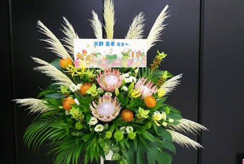 サンシャインシティ 天野喜孝様の展示会祝いスタンド花