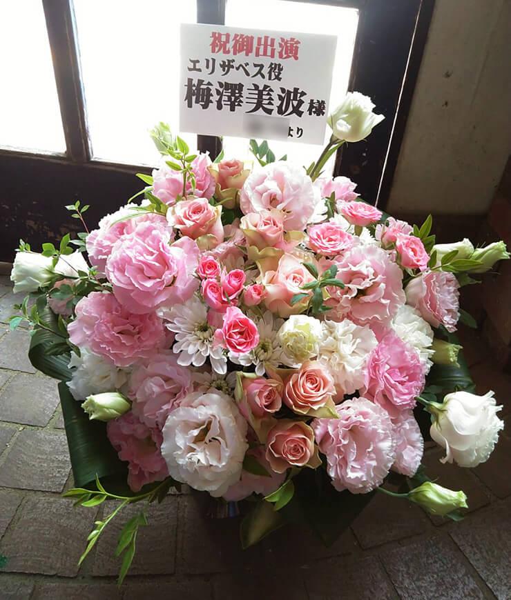 天王洲銀河劇場 乃木坂46 梅澤美波様の舞台出演祝い花
