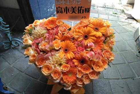 大宮ソニックシティ Wake Up, Girls! 高木美佑様のライブ公演祝い花