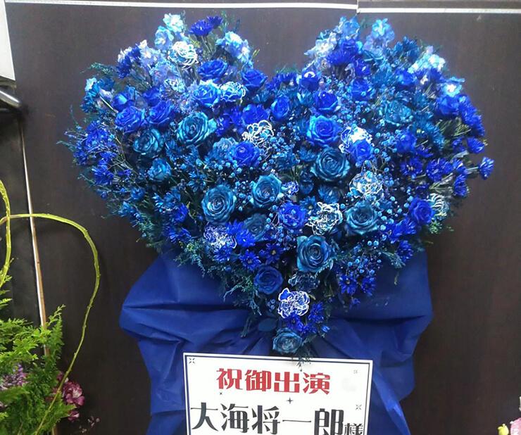 東京芸術劇場 大海将一郎様の舞台『ケルベロス』出演祝いスタンド花