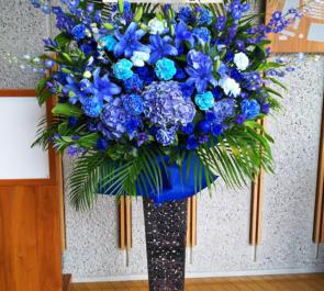 新国立劇場 廣瀬智紀様の主演ミュージカル公演祝いアイアンスタンド花