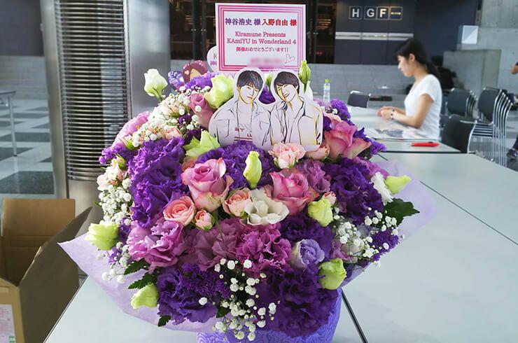 幕張メッセ KAmiYU(神谷浩史・入野自由)様のライブ公演祝い花