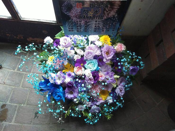 恵比寿LIQUIDROOM 閃光☆HANABI団様のリリースイベント祝い花