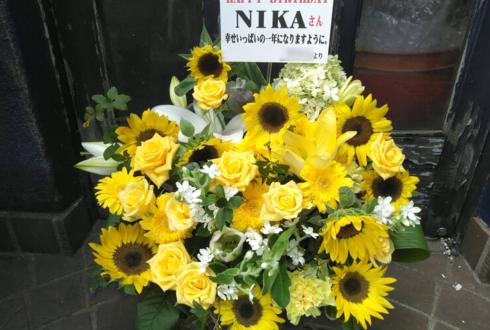 渋谷DESEO NIKA様の『ネギ祭りVol.5』イベント祝い花