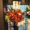 シアターグリーンBIG TREE THEATER 栗原大河様の舞台出演祝いアイアンスタンド花