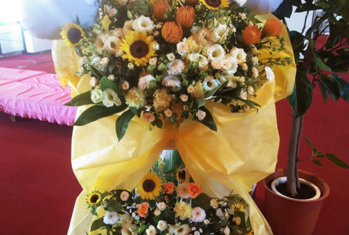 世田谷区民会館 KWON HYUN BIN クォンヒョンビン様のファンミーティング祝いスタンド花2段