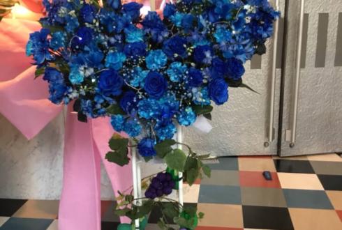 新宿ReNY Hi!Superb 大海将一郎様のライブ公演祝いスタンド花
