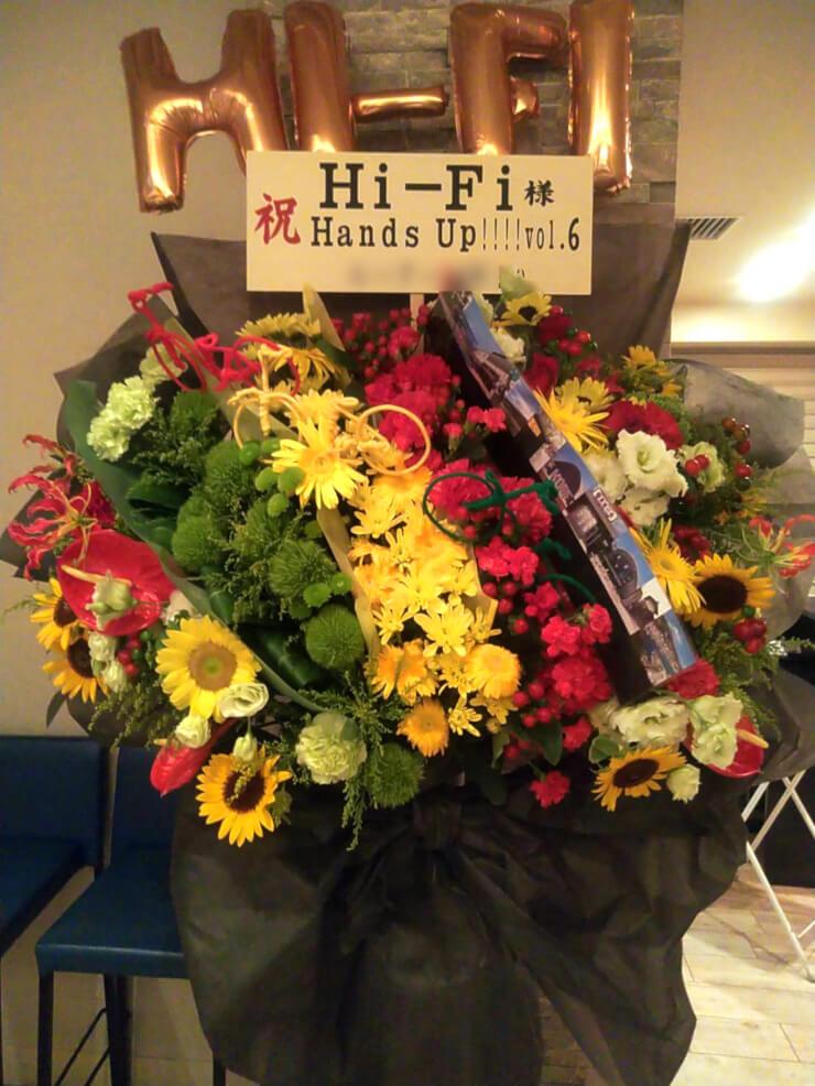 四谷LOTUS Hi-Fi様のライブ公演祝いスタンド花