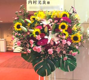浅草公会堂 内村光良様の『内村文化祭'18灼熱』スタンド花