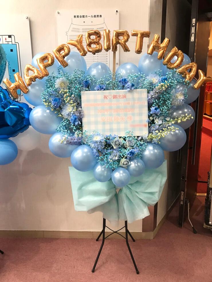 一ツ橋ホール 安田陸矢様の誕生日祝い&イベントバルーンスタンド花