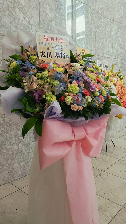 TFTホール1000 太田基裕様の「学園ベビーシッターズ」森ノ宮学園祭 カラフルスタンド花