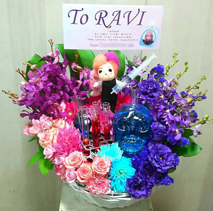 パシフィコ横浜 VIXX RAVI様のライブ公演祝い花