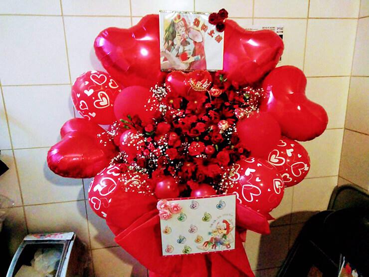 新宿9NINESPICES 林檎の国の王子様 シノン様のライブ公演祝いバルーンスタンド花