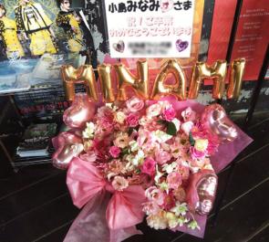 TSUTAYA O-EAST 恵比寿マスカッツ1.5 小島みなみ様のライブ公演祝い花