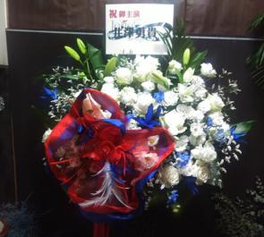 光が丘IMAホール 井澤勇貴様の主演舞台公演祝いスタンド花