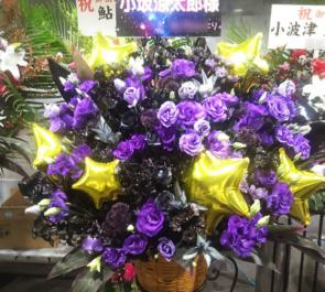光が丘IMAホール 小坂涼太郎様の舞台出演祝いコーンスタンド花