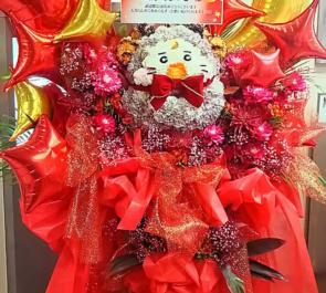 日本武道館 天月-あまつき-様のワンマンライブ正宗モチーフデコ3基連結スタンド花