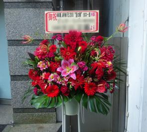 ZeppTokyo 水木一郎様のANIME JAPAN FES 2018 50周年記念特別公演祝いスタンド花