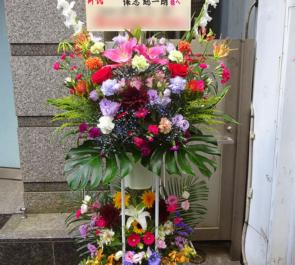 豊洲PIT 保志総一朗様の25周年記念ライブスタンド花2段