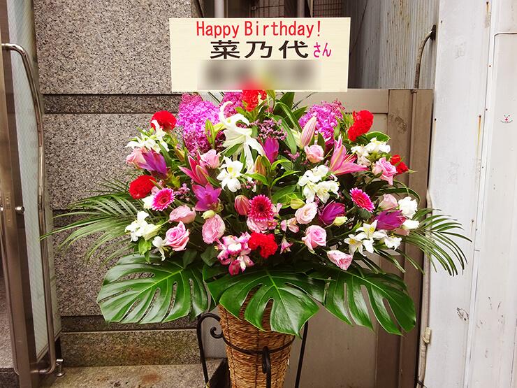 ひげガール 南菜乃代様の誕生日祝いコーンスタンド花