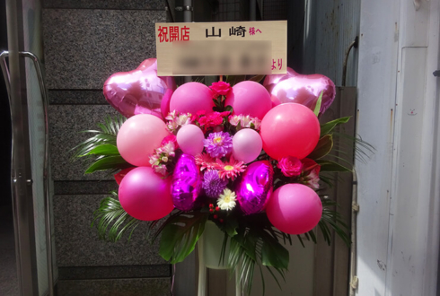 西麻布 日本料理店山﨑様の開店祝いバルーンスタンド花