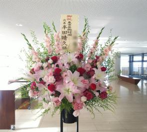 新国立劇場 東京芸術財団 半田晴久様のオペラ『夕鶴』公演祝いスタンド花
