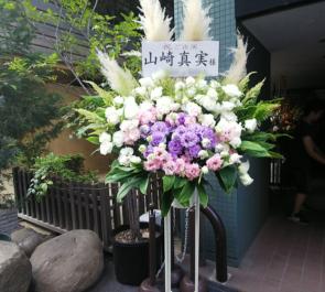 シアターグリーンBOX in BOX THEATER 山崎真実様の舞台出演祝いスタンド花