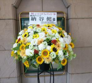 天王洲銀河劇場 納谷健様の主演舞台『七つの大罪 The STAGE』スタンド花