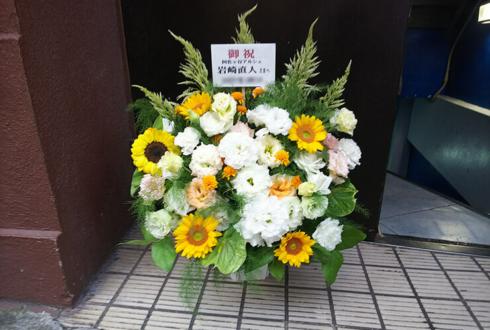 阿佐ヶ谷アルシェ 岩崎直人様のASAGAYA アート・フェスティバル開催祝い花