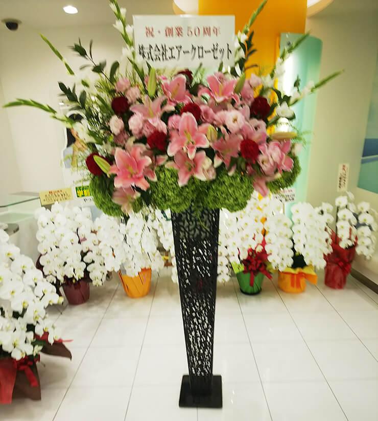 元赤坂 株式会社エイブル様の50周年祝いスタンド花