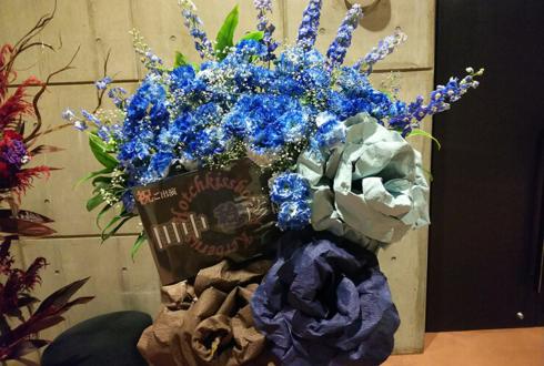 東京芸術劇場 田中稔彦様の舞台出演祝いスタンド花