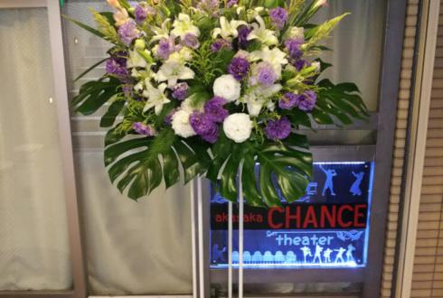 赤坂CHANCEシアター 世奈様の舞台出演祝いスタンド花