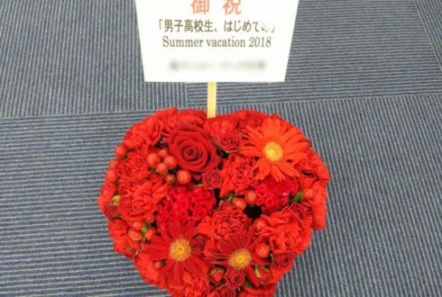 アニメイト新宿 GINGERBERRY様のシリーズ3周年記念 ミュージアム&ショップ開催祝いハートアレンジ
