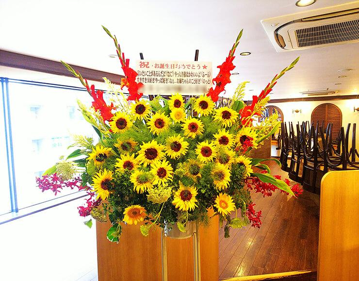 池袋アフィリア・グランドロッジ ナユ・M・シーミルク様のバースデーイベント祝いスタンド花
