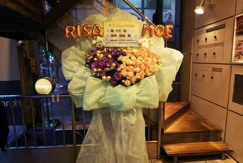六本木morph-tokyo Liliumove様の解散ライブ公演祝い花束風ハートスタンド花