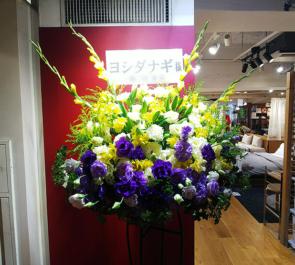 西武池袋本店 ヨシダナギ様の写真展「HEROES」開催祝いスタンド花