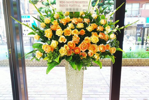 板橋区立文化会館 WING DANCE PROMOTION様のダンス発表会スタンド花