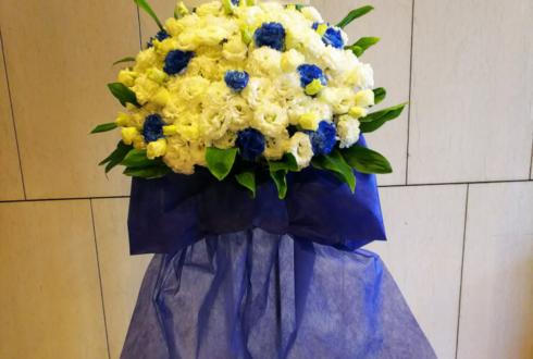 東京芸術劇場 塩田康平様の舞台『宝塚BOYS』出演祝いスタンド花