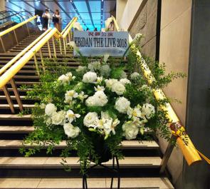 東京国際フォーラム EBiDAN THE LIVE 2018公演祝いスタンド花