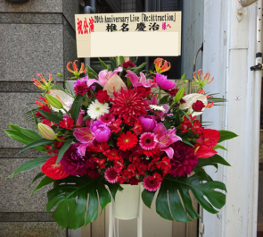 豊洲PIT SURFACE様のライブスタンド花 レッド系