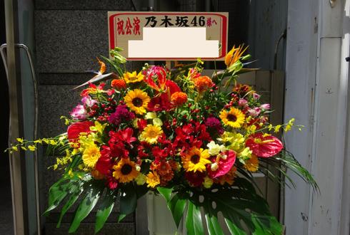 天王洲銀河劇場 乃木坂46様のミュージカル出演祝いスタンド花