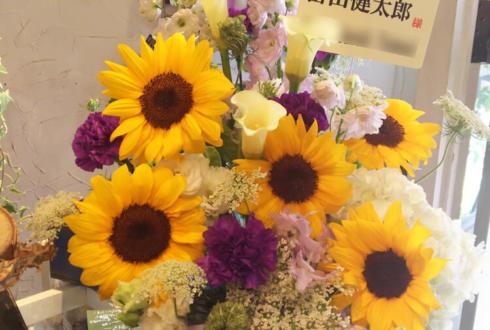東京芸術劇場 富田健太郎様の舞台『宝塚BOYS』出演祝い花