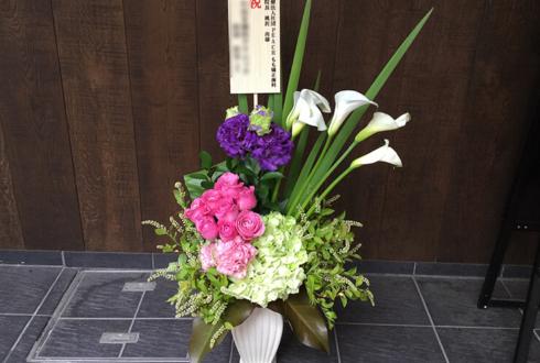 南大井 もも矯正歯科様の移転祝い花