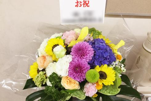 中野サンプラザ 杏里様のライブ公演祝い楽屋花