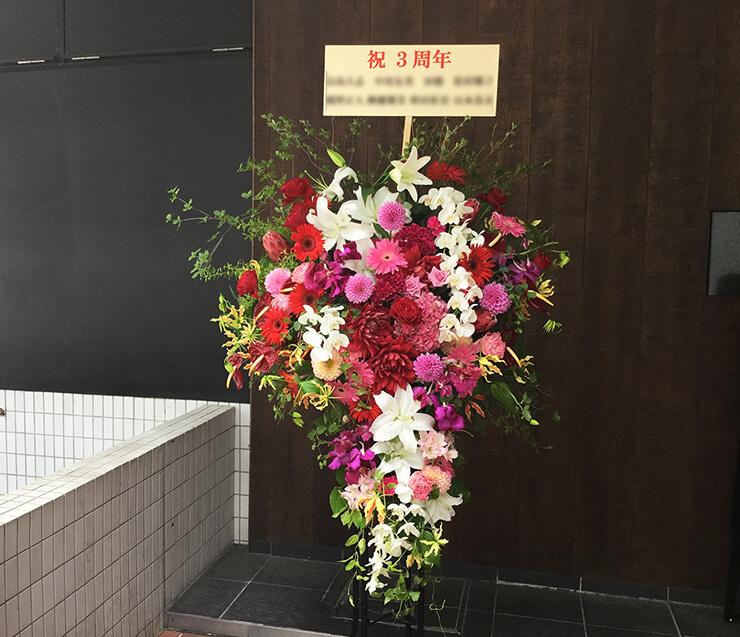 椿山荘 オダケイジダンスアカデミー様の3周年記念パーティースタンド花