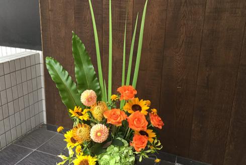 港区 株式会社BANDAI SPIRITS様の移転祝い花