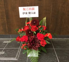TOKYO FM HALL 伊東健人様の音楽朗読劇出演祝い花